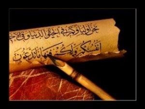 İbn Teymiyye: İslami Devrimin Öncüsü