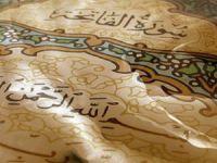Güney Afrika'da Özgürlük ve İslam